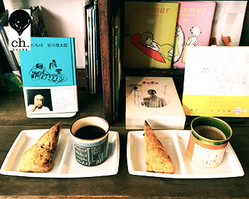 ch.books CAFE