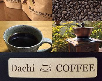 Dachi COFFEE